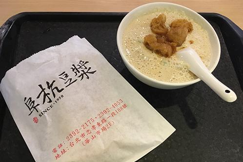 鹹豆漿と厚餅夾蛋