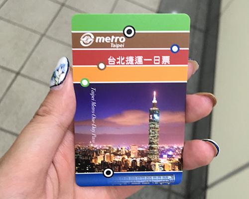 MRT1日乗車券