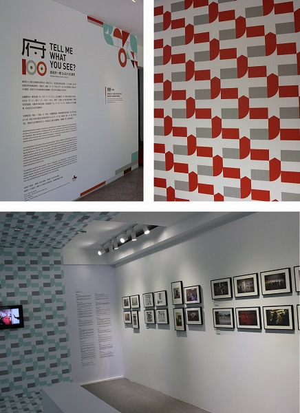 台湾総統府建築百年の展示