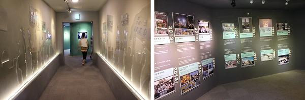 台湾総統府の展示