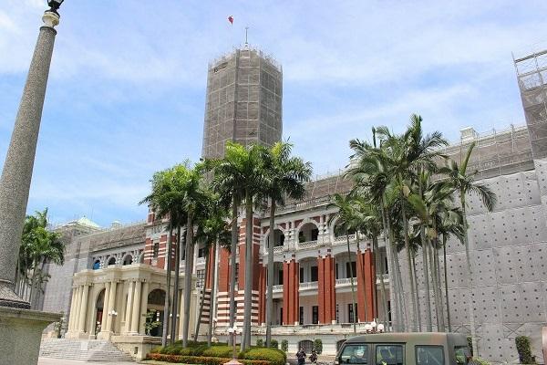 工事中の台湾総統府