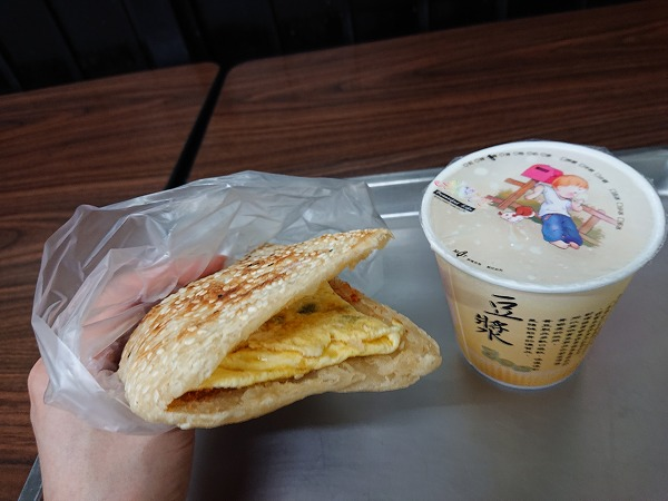 永和豆漿大王の焼餅